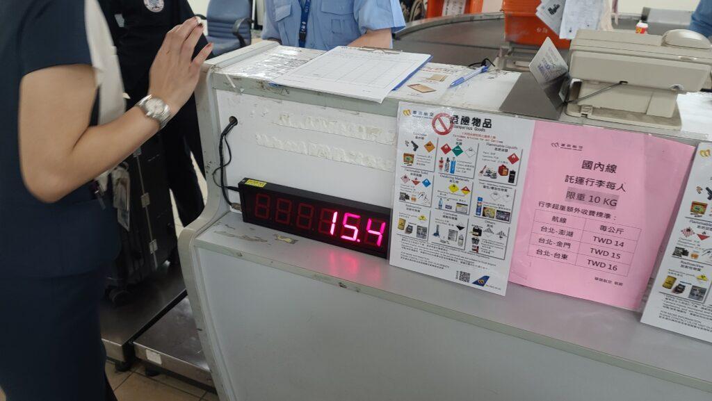 華信環台飛行 Day 1 第一站 飛行 松山到台東 TSA-TTT