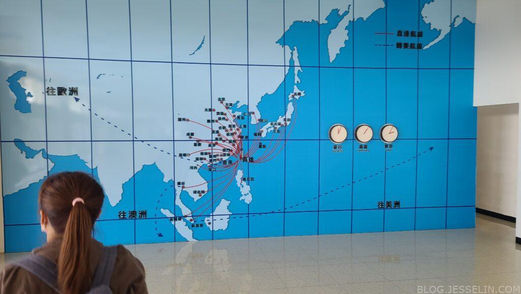 華信環台飛行 Day 4  飛行 高雄飛澎湖 今天風很大