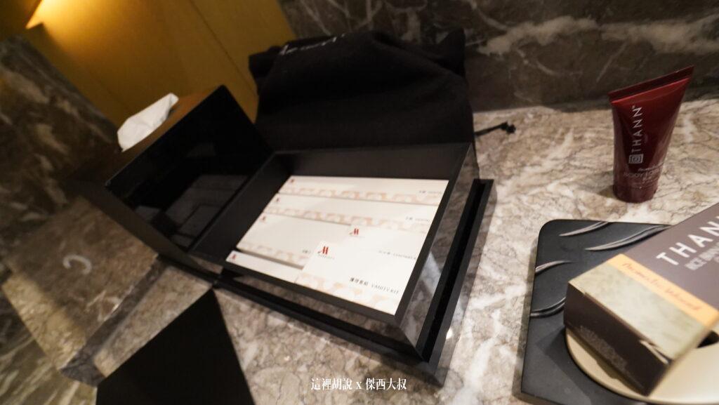 高雄萬豪酒店-住宿篇