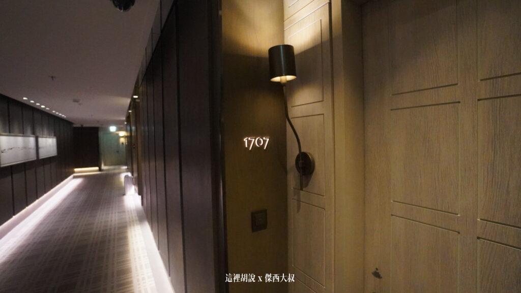 台灣最早的萬豪系統飯店 – 台北萬豪飯店 Marriott Taipei – 房間篇