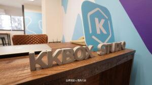 最近文章:KKBOX STUDIO 寵壞PODCASTER的錄音室